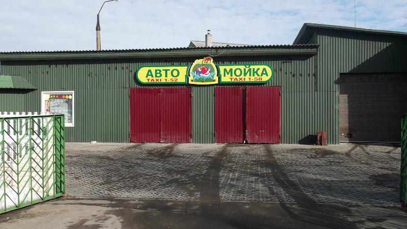 kazinoomega-prestizh-v-bobruyske-vremya-raboti
